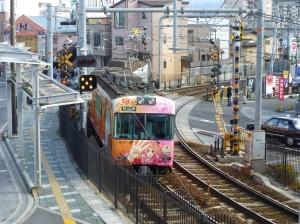 20121229_ishi1